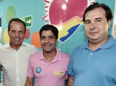 Neto convida Doria, Maia e Alcolumbre para inauguração do Centro de Convenções
