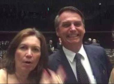 Bolsonaristas declaram apoio a Lira na sucessão da Câmara