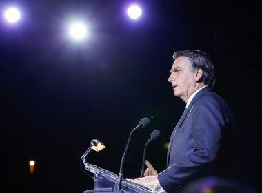 Bolsonaro diz que governo errou em regra para aposentadoria para policiais