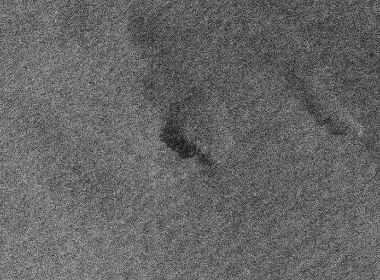 Radar europeu identifica mancha de óleo de 21 quilômetros quadrados em direção a Bahia