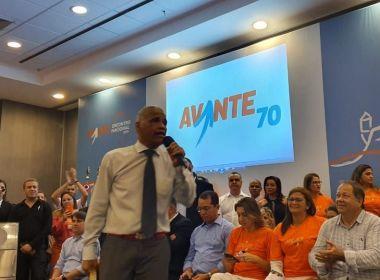 Isidório oficializa pré-candidatura a prefeito de Salvador; deputado é o terceiro nome