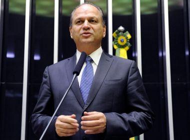 DEPUTADO RICARDO BARROS DIZ COMISSÃO NÃO QUER 'ESCLARECER NADA'